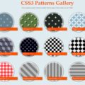 css3-pattern-gallery